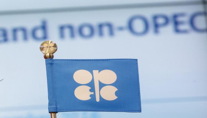 Rusiya OPEC+ sazişinin sərtləşdirilməsinə tərəfdar ola bilər