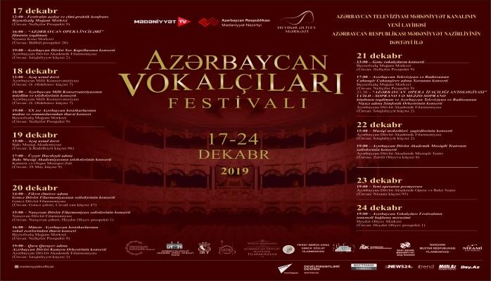 В Азербайджане пройдет Общереспубликанский фестиваль вокалистов