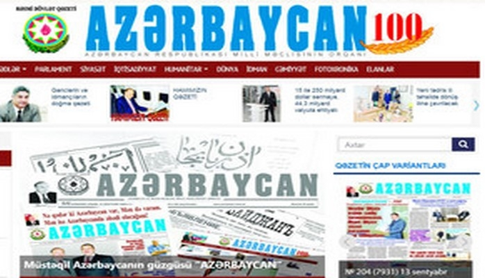 """Сотрудники газеты """"Азербайджан"""" награждены"""