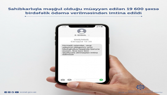 В Азербайджане в выдаче единовременной выплаты отказано еще свыше 19 тыс. лицам
