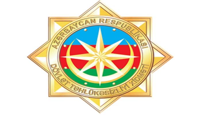 В Азербайджане отмечают 101-ю годовщину создания органов безопасности