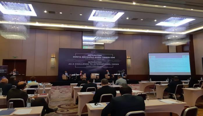 В Баку проходит конференция по проблеме сепаратизма в мире
