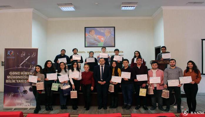 В Бакинской Высшей школе нефти при поддержке Фонда молодежи прошел Конкурс знаний