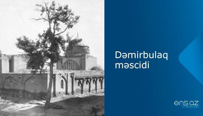 Dəmirbulaq məscidi