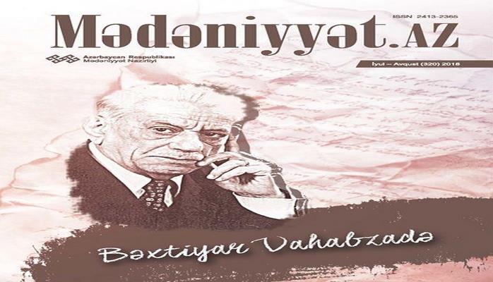Памяти Бахтияра Вахабзаде