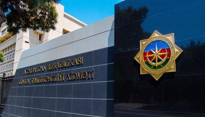 СГБ Азербайджана призвала население не распространять информацию, являющуюся государственной тайной