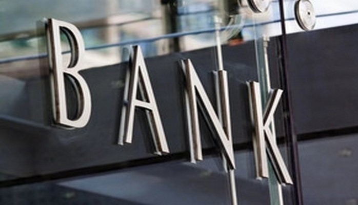 Осуществлен трансфер из азербайджанского банка в НКО