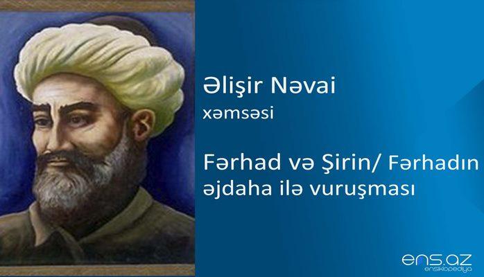 Əlişir Nəvai - Fərhad və Şirin/Fərhadın əjdaha ilə vuruşması