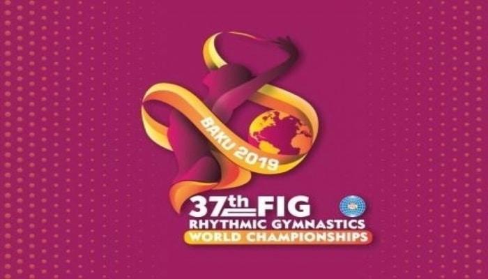 Более 300 спортсменов из 62 стран примут участиев чемпионате мира по художественной гимнастике в Баку