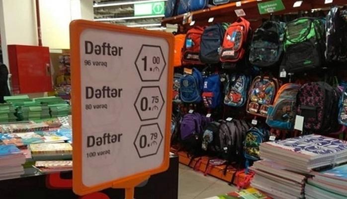 Məktəbli ləvazimatları: yarmarka daha ucuzdur, yoxsa mağazalar…