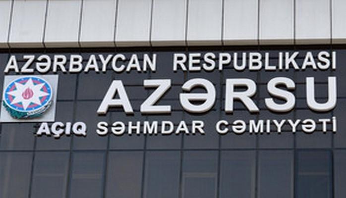 Приостановлена подача питьевой воды на две улицы Баку