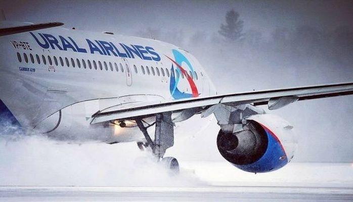 Российская компания открывает рейс в Гянджу