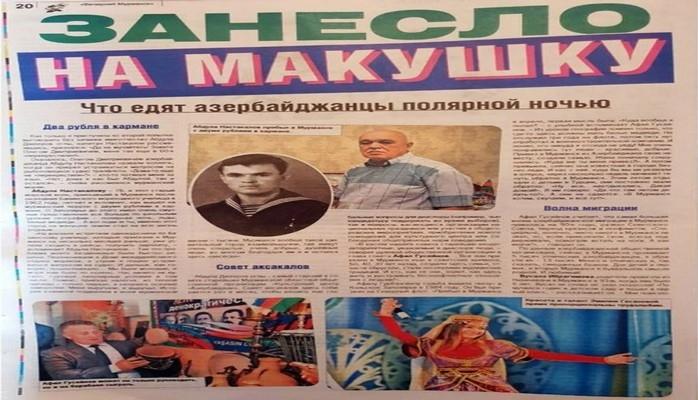 """Ежедневная газета """"Вечерний Мурманск"""" пишет о нашиx земляках"""