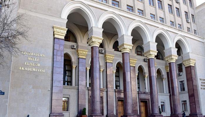 Новое назначение в Академии наук Азербайджана