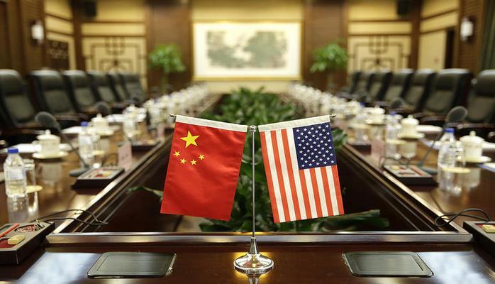 Встречу лидеров США и Китая могут отложить до июня - СМИ