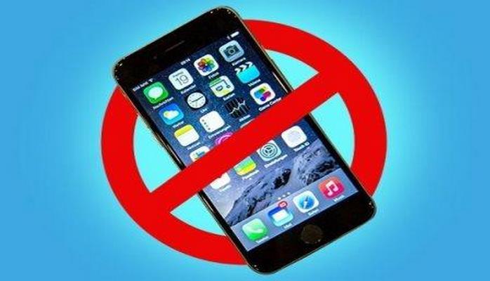 В Азербайджане запретят телефоны на свадьбах