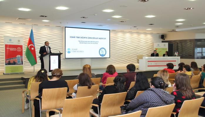 Госагентство по обязательному медицинскому страхованию реализует проект по стандартизации лабораторий