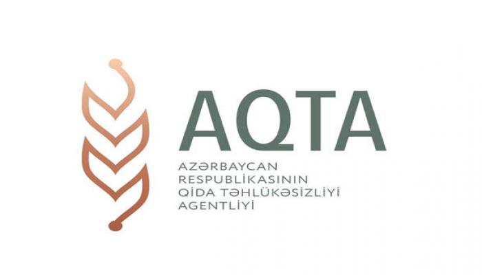 Агентство пищевой безопасности Азербайджана предупреждает  предпринимателей о мошенниках