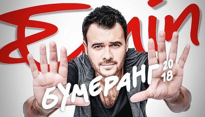 """EMIN запускает """"Бумеранг 2018"""" в Баку"""