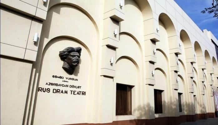 Азербайджанский государственный русский драматический театр покажет спектакль в Тбилиси