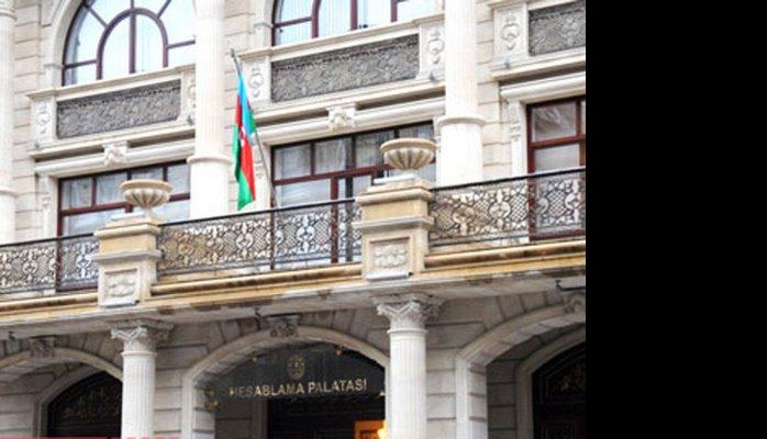 Bakı İcra Hakimiyyəti ilə rayon xəstəxanasında yoxlama aparıldı –Materiallar parlamentə göndərildi