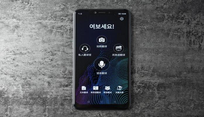 """""""Sugar S20"""" smartfonu 104 dili dəstəkləyən süni intellekt tərcümə funksiyasına malikdir"""