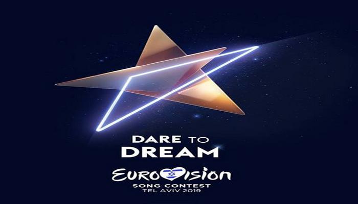 2019 Eurovision Şarkı Yarışması