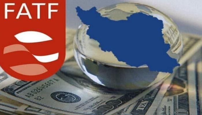İran FATF-ın 'qara siyahı'sına salındı