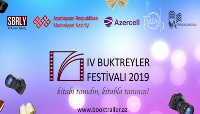 Названы условия участия в четвертом Фестивале буктрейлеров Азербайджана