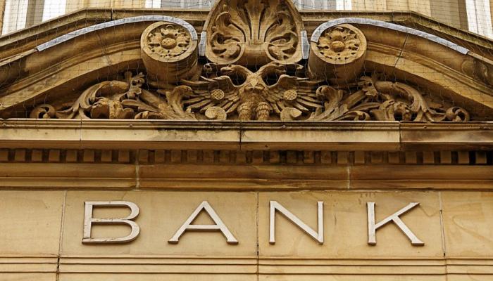 """""""Banklarda requlyativ yumşaldılma tədbirlərinin müddəti uzadılsın"""""""