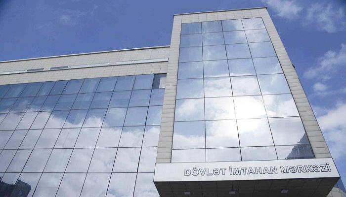 Председатель Государственного экзаменационного центра Азербайджана о приемных экзаменах
