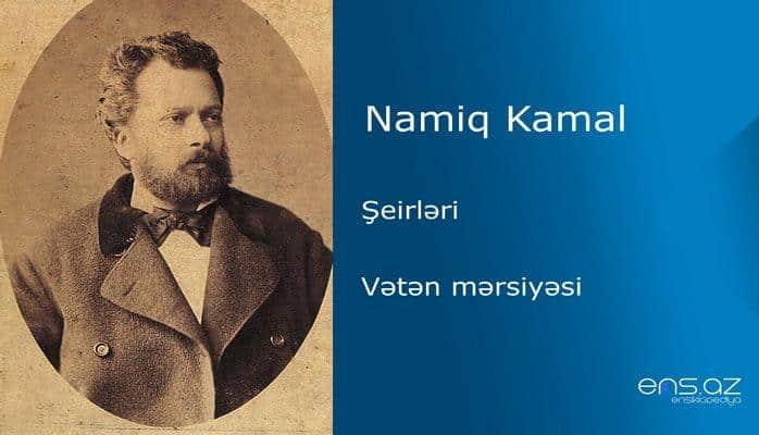 Namiq Kamal - Vətən mərsiyəsi