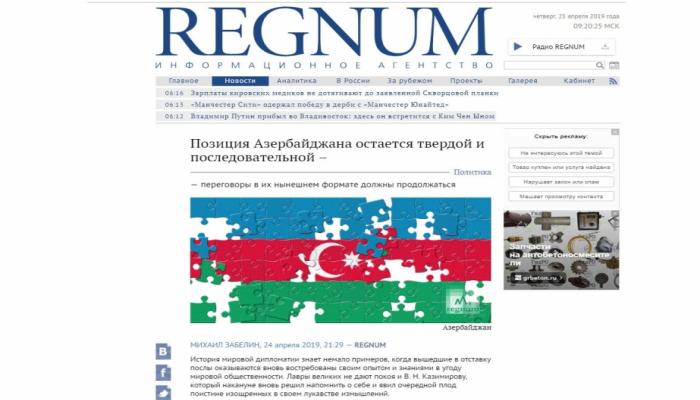 Позиция Азербайджана остается твердой и последовательной – переговоры в их нынешнем формате должны продолжаться