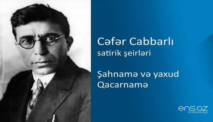 Cəfər Cabbarlı - Şahnamə və yaxud Qacarnamə
