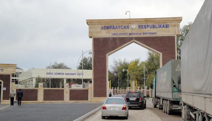 Азербайджано-грузинская граница будет закрыта до 4 мая