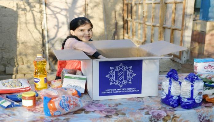 Фонд Гейдара Алиева предоставляет малообеспеченным семьям праздничные подарки