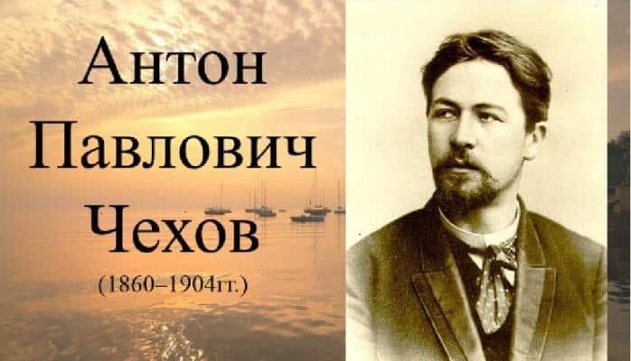 Anton Çexovun hansı səbəbdən öldüyü məlum olub