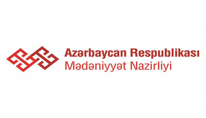 В Азербайджане стартует творческий фестиваль «Из регионов в регионы»