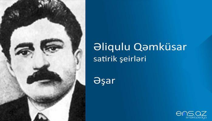 Əliqulu Qəmküsar - Əşar
