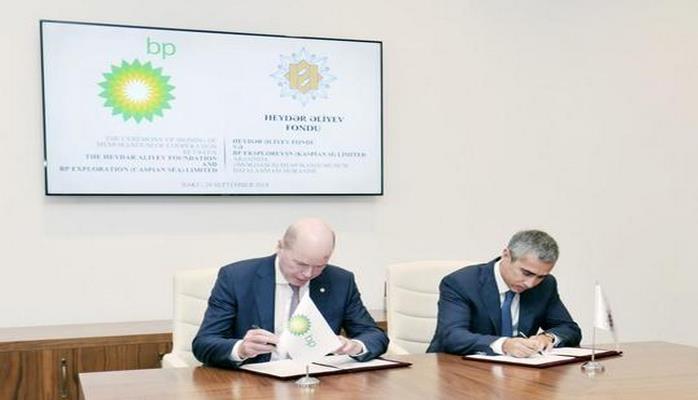 Heydər Əliyev Fondu ilə BP arasında memorandum imzalanıb
