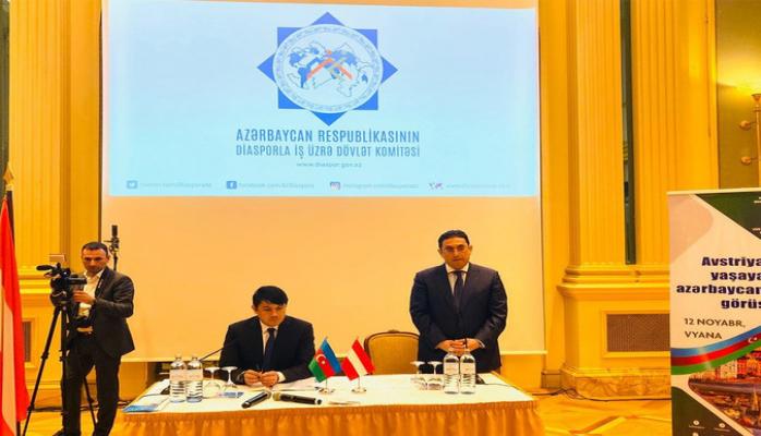 Фуад Мурадов встретился с проживающими в Австрии азербайджанцами