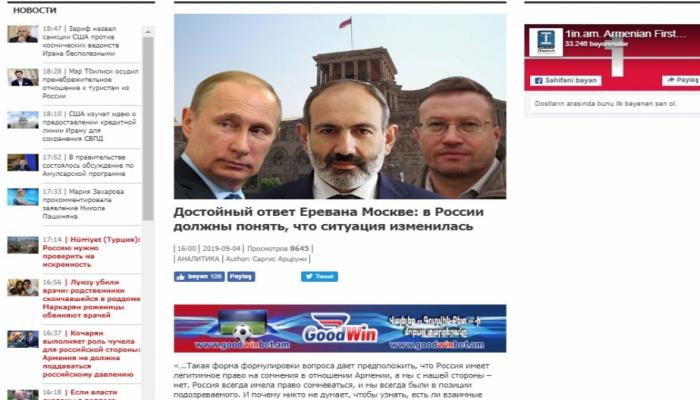 Ереван шантажирует Москву