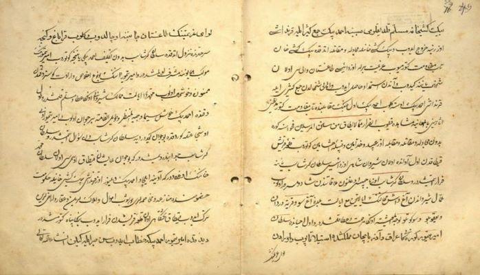 Dağıstan və Şirvan tarixinə dair Azərbaycan dilində yazılmış əsərin əlyazmasının surəti əldə edilib