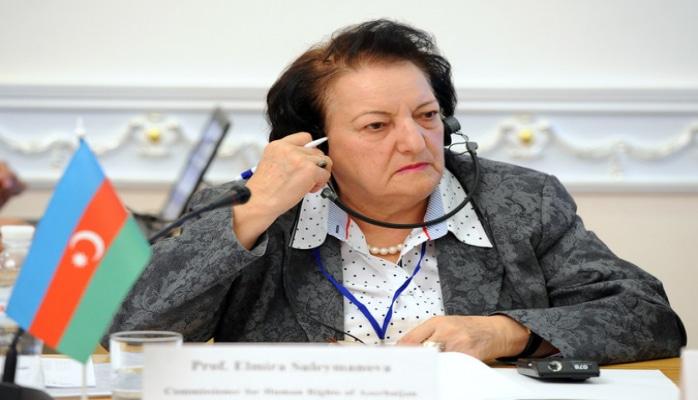 Эльмира Сулейманова назначена на новую должность