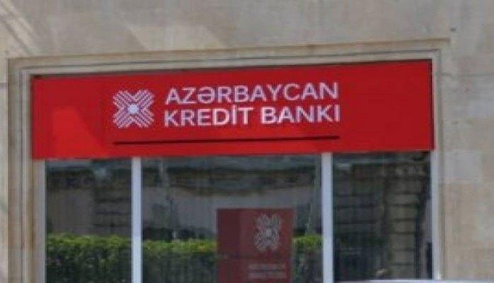"""Ликвидатор: Процесс ликвидации """"Азербайджанского кредитного банка"""" завершится к концу года"""