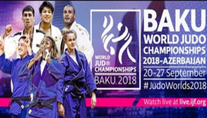 Международная федерация дзюдо подготовила презентационный видеорепортаж о предстоящем Чемпионате мира в Азербайджане