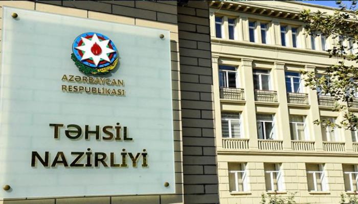 В Азербайджане запускают новую телепередачу для школьников