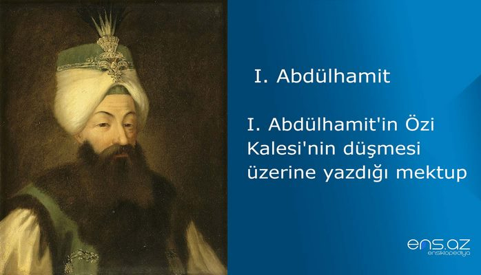 I. Abdülhamit'in Özi Kalesi'nin düşmesi üzerine yazdığı mektup