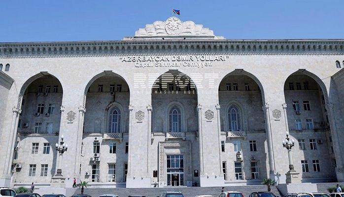 Работникам железнодорожного транспорта Азербайджана присвоены почетные звания