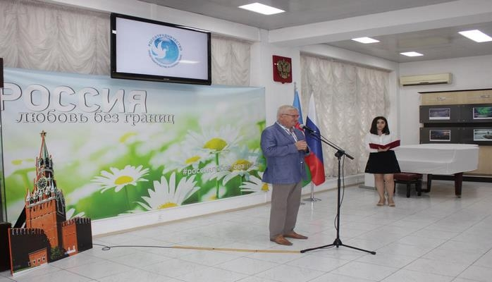 В Баку отметили юбилей Расула Гамзатова